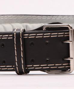 Weight Lifting Belt - Large